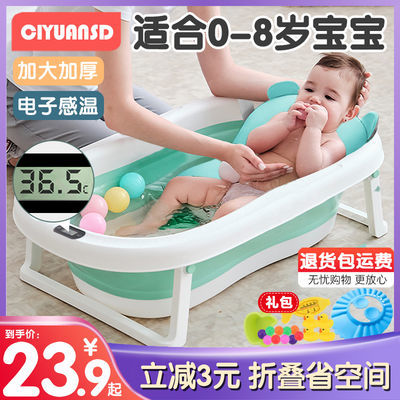 40468/新生婴儿洗澡盆宝宝折叠浴盆幼儿坐躺两用大号浴桶小孩家用沐浴盆