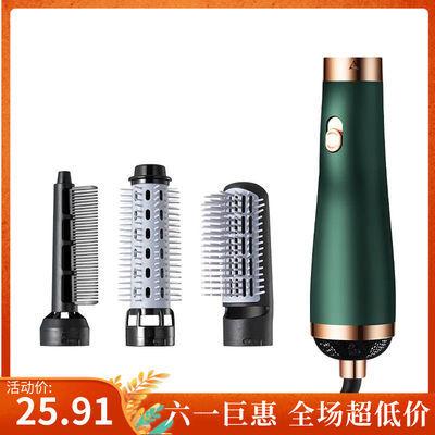 30840/电吹风机家用多功能三合一直发卷发梳电吹风筒学生宿舍吹梳一体机