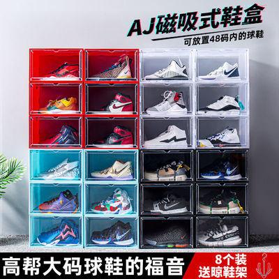 球鞋收纳盒防氧化aj侧开磁吸塑料透明鞋盒鞋子收纳大码高帮鞋盒