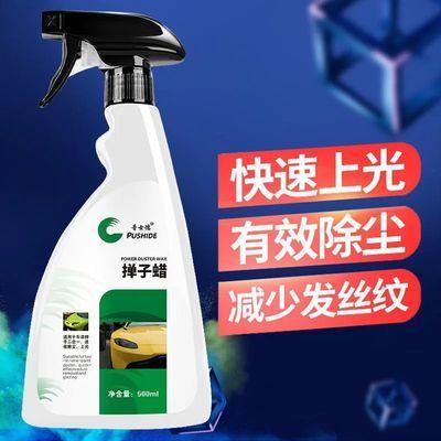 汽车掸子蜡拖把油液体刷车刷子纯棉擦车去污上光刷车车身表面专用