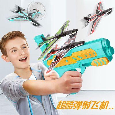 抖音同款儿童玩具枪泡沫飞机可发射上链可弹射连发对战男孩玩具6