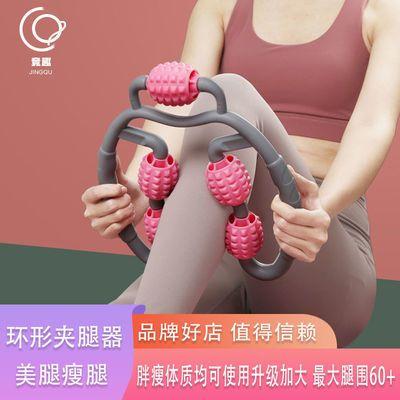 30351/环形夹腿按摩器瘦小腿消除肌肉按摩放松揉捏滚轮轴瘦腿神器泡沫轴
