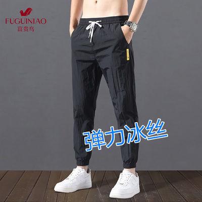 32232/夏季冰丝休闲裤男超薄速干裤子男宽松百搭潮流运动裤男九分束脚裤