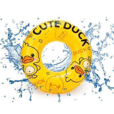 30651/游泳圈成人儿童充气网红小黄鸭救生圈加厚大人男女泳泳圈大号专业