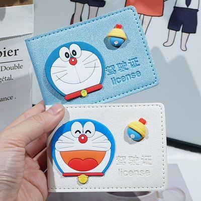 31294/机动车驾驶证皮套可爱卡通驾驶保护套女个性创意行驶证本男一体包