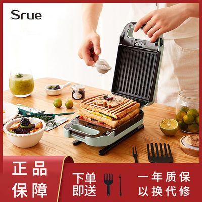 40968/SRUE早餐机三明治机多功能家用小型华夫饼寝室轻食三文治面包吐司