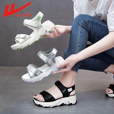 50861/回力凉鞋女鞋2021年新款夏季平底女士软底轻便学生厚底运动凉鞋女