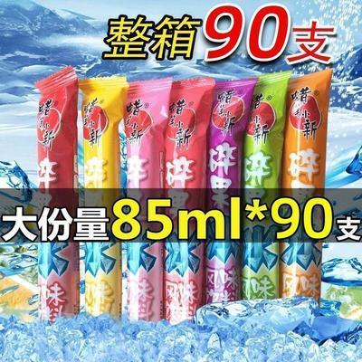 蜡笔小新果味棒棒冰碎碎冰奶棒85ml*90根果味饮料多口味可吸零食