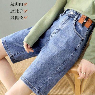 37303/百搭直筒牛仔短裤女夏季2021新款薄款宽松高腰显瘦阔腿五分裤短裤