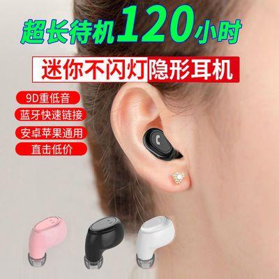 31229/蓝牙无线耳机迷你入耳式跑步挂耳式双耳耳塞OPPO华为vivo通用耳机