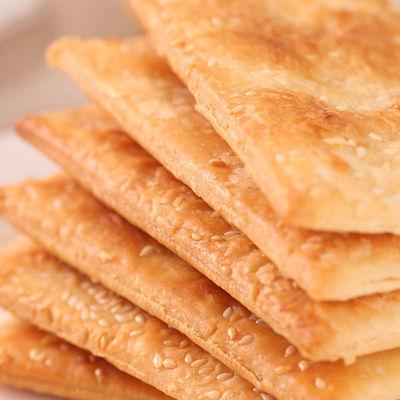 【官方授权】海玉缸炉饼500g整箱独立小包装千层酥脆饼干山西特产