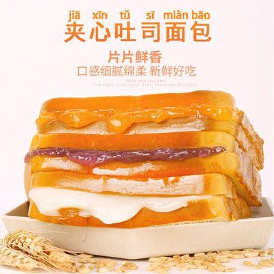 吐司面包1000g乳酸菌夹心切片点心休闲食品整箱早餐蛋糕三明治