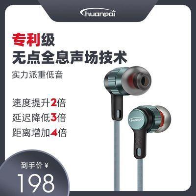 大牌高品质有线控耳机耳麦入耳式带降噪立体环绕苹果华为安卓通用