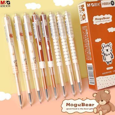 32259/晨光咕噜熊卡通笔0.5按动全针管中性笔H8904可爱签字笔少女心黑笔