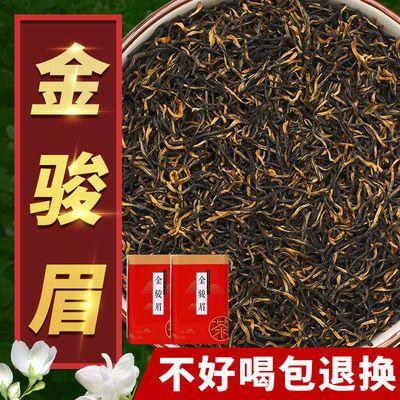 【罐装】金骏眉红茶暖胃2021新茶叶特级蜜香武夷正山红茶茶叶50g