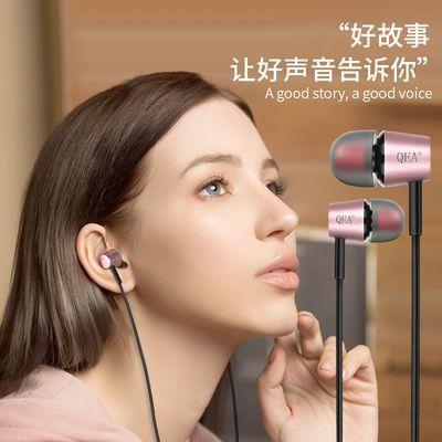 30918/百元高品质有线控耳机耳麦入耳式带降噪立体环绕苹果华为安卓通用