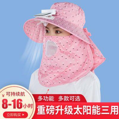 73014/太阳能风扇帽子太阳能充电成人男女带风扇的防晒遮阳采茶帽渔夫帽