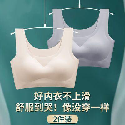 无痕内衣女无钢圈小胸聚拢收副乳防下垂运动美背心式少女文胸罩薄