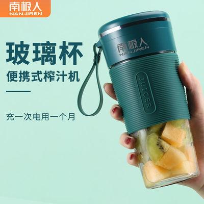 78520/小型榨汁机迷你学生自动果汁机炸汁杯充电式便携随行搅拌辅食机