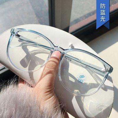32013/小红书网红同款时尚防蓝光平光镜近视眼镜框护目防辐射男女款素颜