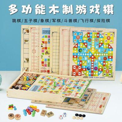 飞行棋儿童跳棋五子象棋游戏棋盘多功能小学生亲子益智玩具类桌面