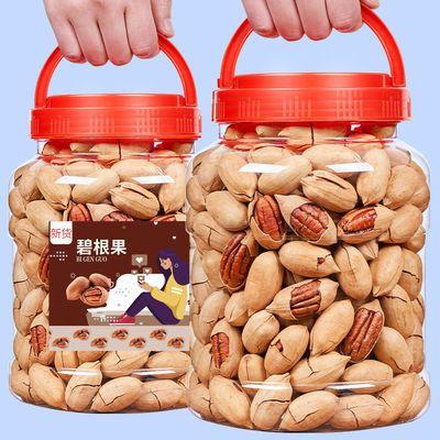 坚果零食碧根果新货长寿果奶油口味干果山核桃连罐250g/500g批发