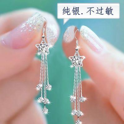 65073/(2对装)新款防过敏银耳环女长款韩版百搭饰品气质耳饰流苏耳坠女