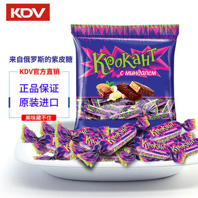 36568/KDV俄罗斯进口糖果紫皮糖结婚喜糖巧克力夹心糖