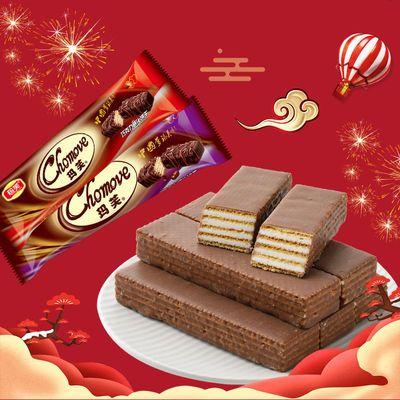 巧克力味威化饼干夹心饼干休闲食品办公室零食糕点网红整箱批发