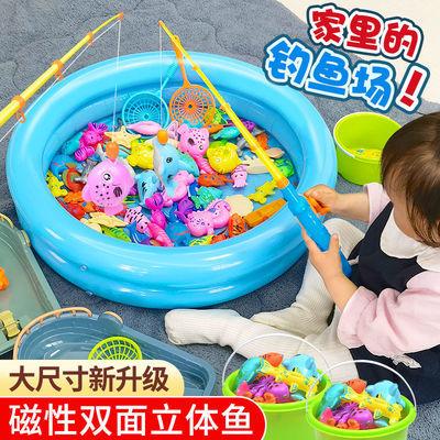 儿童钓鱼玩具池套装磁性钓鱼竿带灯光鱼家庭广场戏水亲子互动比赛