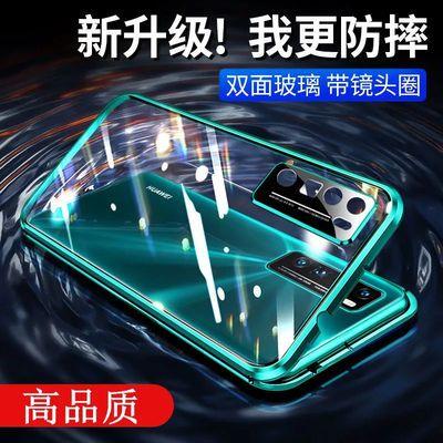 华为nova7手机壳万磁王nova7 Pro超薄全包防摔双面玻璃镜头保护套