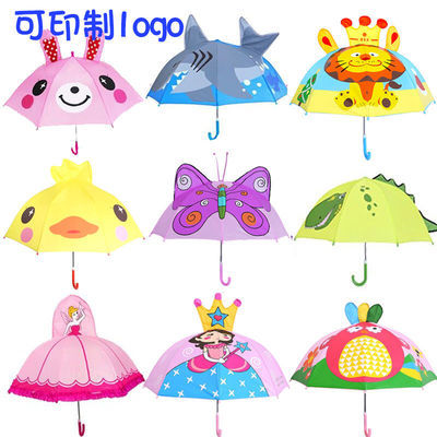64622/创意儿童雨伞女男童遮阳伞幼儿园小朋友雨伞宝宝小伞玩具伞公主伞