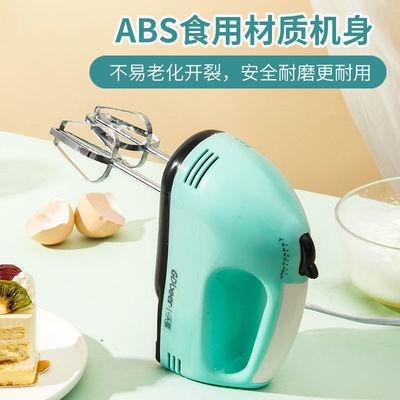 35227/小沃熊打蛋器电动家用迷你自动手持打蛋机奶油打发器搅拌和面烘焙