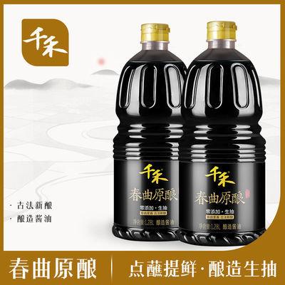【千禾】春曲原酿1.28L零添加酿造酱油一级生抽烹饪点蘸官方正品