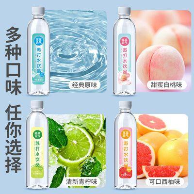 40188/新款501ML*12瓶苏打果味饮料箱装新品限定款亲亲元气多种口味整箱
