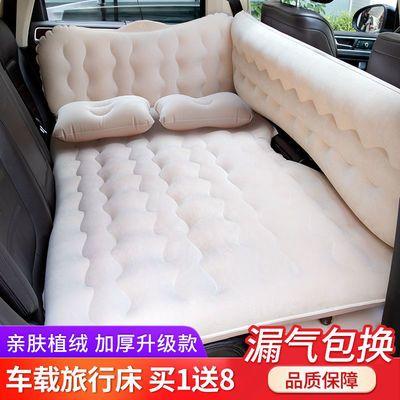 车载充气床汽车后排睡垫折叠床旅行床充气床垫睡觉神器汽车用品