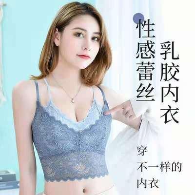 33034/新款双层假两件蕾丝美背小吊带背心女乳胶胸垫性感裹胸内衣女
