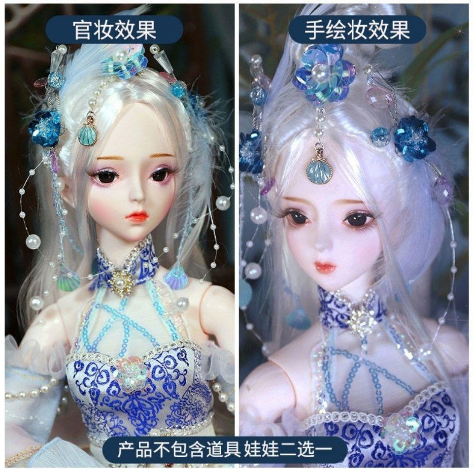 三国小乔娃娃60cmbjd古装娃娃套装女孩玩具