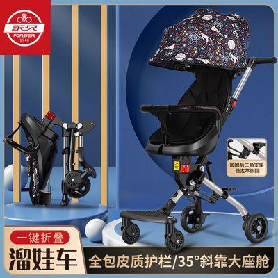 39181/永久儿童推车溜娃遛娃神器四轮1-3-6岁宝宝幼儿双向靠背一键折叠