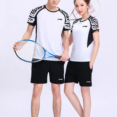 51733/新款羽毛球服比赛套装男女网眼透气乒乓球衣团体训练运动队制定服
