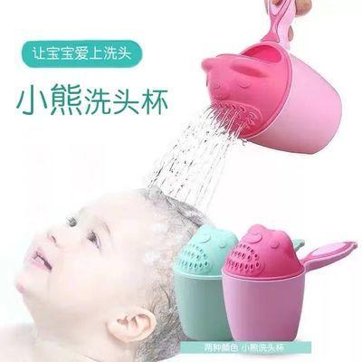 36745/儿童洗发洗头杯宝宝花洒洗澡专用水瓢沐浴勺可爱卡通婴儿水舀子