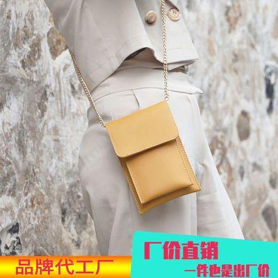 手機包包女2021新款夏季鏈條單肩斜挎包女小包百搭簡約迷你零錢包