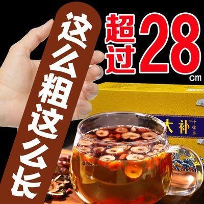 【男性滋补】淫羊藿人参五宝茶生养茶男人养肾茶十宝茶玛卡黄精