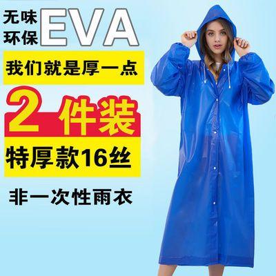 雨衣长款成人防水单人旅游儿童一次性户外便携式男女雨披透明