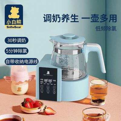 35746/小白熊恒温调奶器玻璃恒温水壶宝宝泡奶器多功能壶