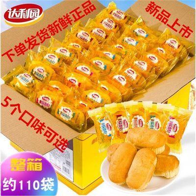 多味大箱软面包达利园蛋糕饼干好吃点糕点早餐代餐营养网红零食