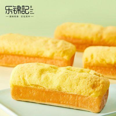 38904/乐锦记提拉米苏网红零食夹心软面包520g整箱