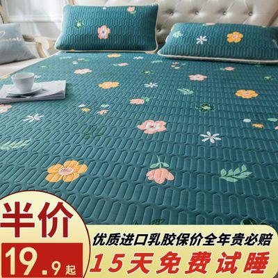 泰国乳胶凉席三件套1.8m床家用夏季冰丝席子可水洗折叠1.5米0.9m