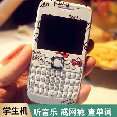52956/BlackBerry/黑莓9900 诺基亚E63全键盘学生手机戒网瘾高中生备用