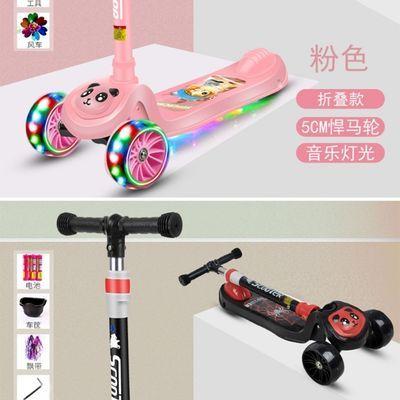 32927/滑板车儿童可坐可滑1-3-6岁三合一男女宝宝玩具车三轮小孩溜溜车